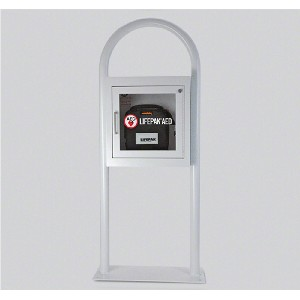 Physio-Control AED Cabinet Gray Epoxy Floor Stand with Audible Alarm