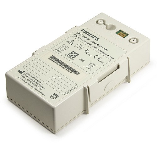 Battery Lithium Ion Rechargeable for Philips HeartStart MRx Monitor/Defibrillators