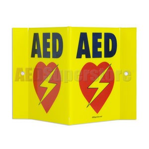 RespondER® Premium AED Projection Style Wall Sign (Yellow)