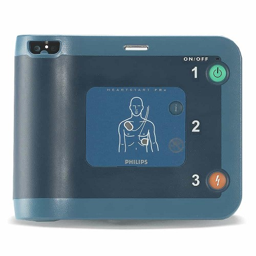 Philips HeartStart FRx AED with $650 Trade-In Offer